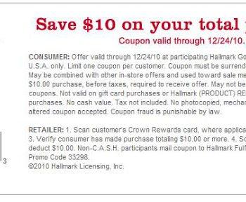 $10 Hallmark Coupon!