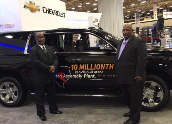 General Motors Arlington Assembly Plant Tours