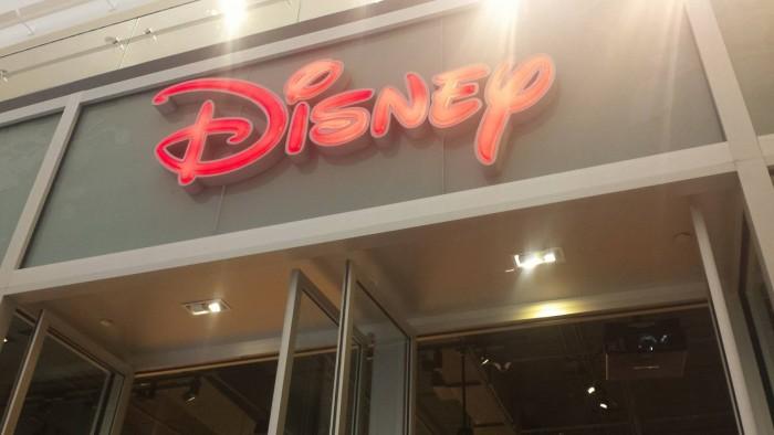 Disney Store Summer Play Days