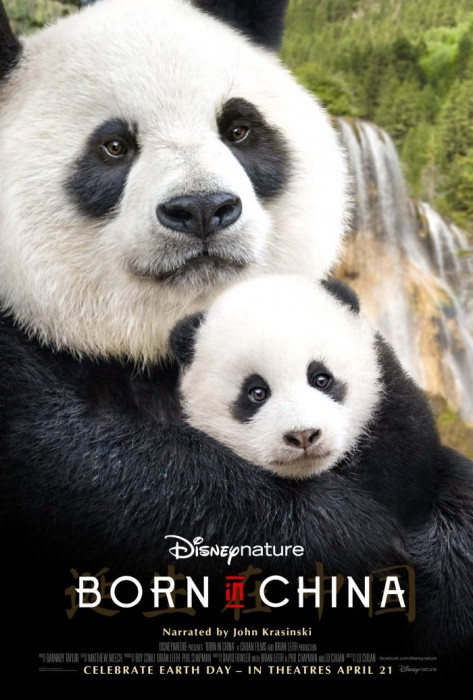Disneynature Made in China