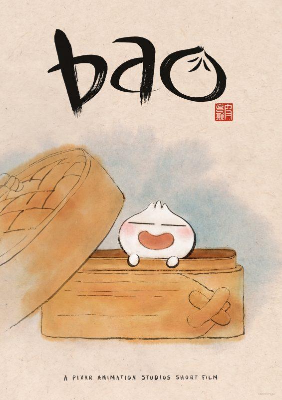 Bao 2